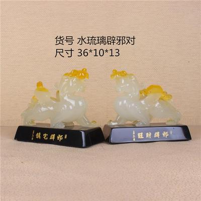 精品水琉璃树脂工艺品招财辟邪对摆件
