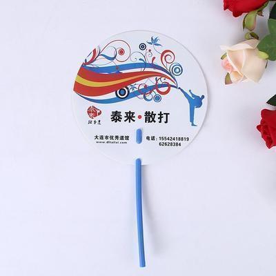 广告扇子定做厂家定制广告扇PP塑料扇子订做活动宣传扇