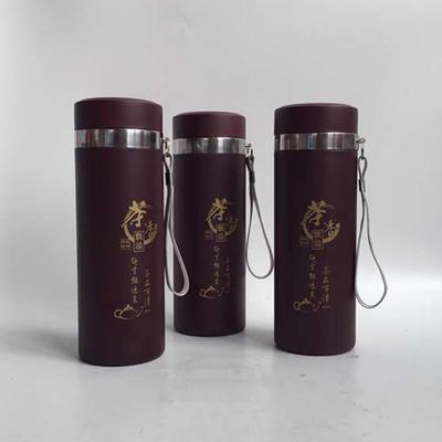 厂家直销便携吊带紫砂杯 宜兴紫砂内胆不锈钢紫砂杯 促销礼品杯