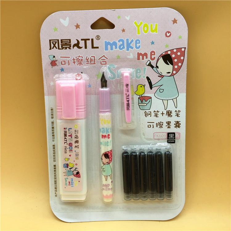 韩版创意时尚风景可擦魔笔套装卡通1+6墨囊钢笔办公用品学生奖品