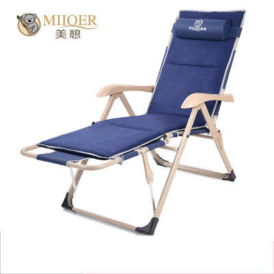 加宽四档椅躺折叠床办公室单人午睡椅子午休沙滩椅简易床加固