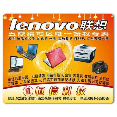 240*200*3mm订做彩色鼠标垫批发 广告定制鼠标垫 以上为1万个报价