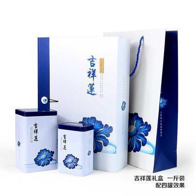 500g容量茶叶礼盒 茶叶罐通用茶叶包装可定制 龙井绿茶通用礼盒