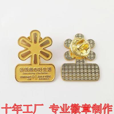 雾金徽章定做 不上色徽章制作 镀金喷雾金金属徽章 高档铜质徽章