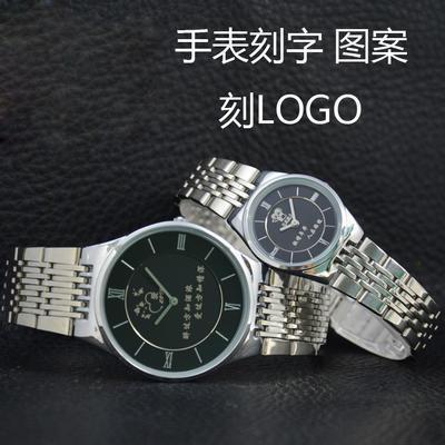 新款 金属细腻钢带情侣礼品手表定制LOGO 刻字 立体表盘 带日历