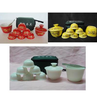 陶瓷茶具旅行茶具(白瓷、黄瓷、红瓷) 会议商务活动礼品