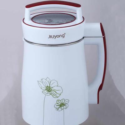 A08特价双层保温无网豆浆机 家用多功能豆浆机促销礼品可印制logo