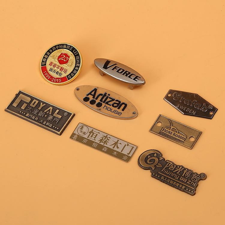 生产厂家浩旋定制多款优质锌合金标牌古铜色标牌金属标牌
