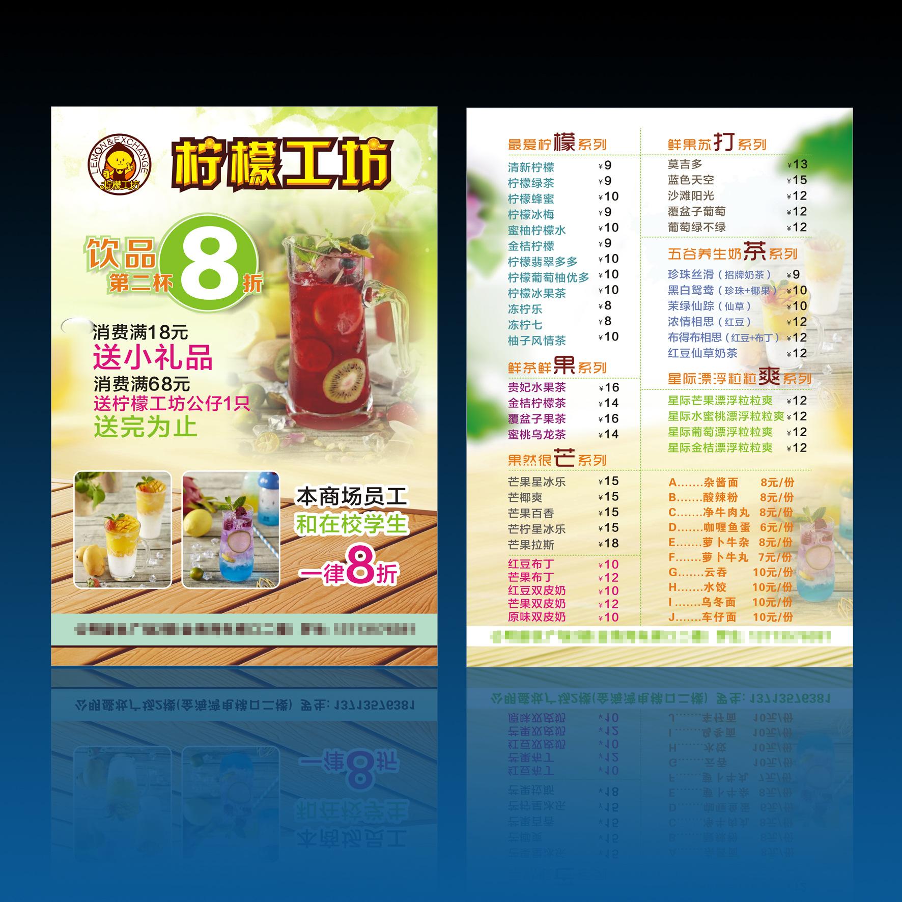 宣传单海报制作 彩页印刷 传单折页DM单设计 A5 157克双面