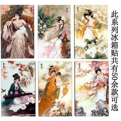木质漆器冰箱贴中国风特色家居厨房装饰贴 商务广告送老外小礼品