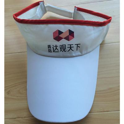 批发订制纯涤空顶广告帽 休闲职业工作礼品太阳帽子 可印制logo
