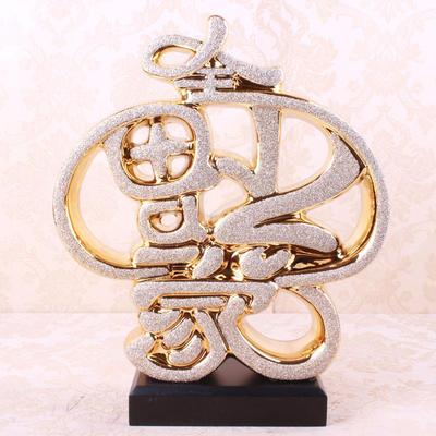 新款陶瓷全家福吉祥家居摆件装饰品 创意抽象高档金色摆件