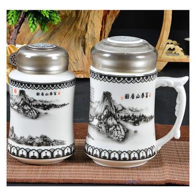 富春山居图手柄杯两件套 商务礼品 陶瓷养生保温杯 批发印制logo