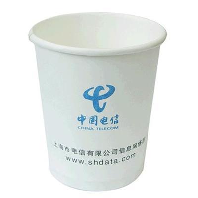 9厘米纸杯 广告纸杯 纸杯批发 纸杯定制 纸杯定做 1万只