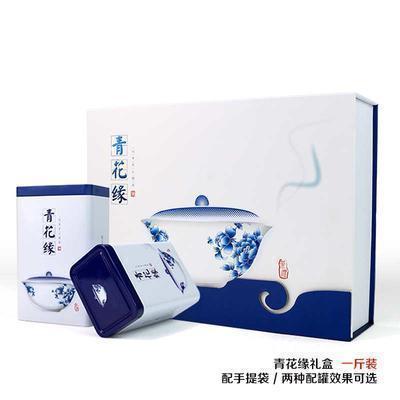 500g一斤装青花茶叶礼盒 通用龙井绿茶铁罐礼盒 茶包装可私人定制