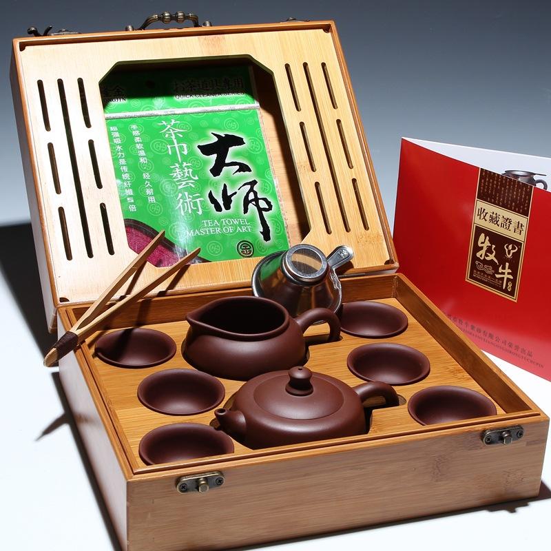 360礼品 礼品刻字定制宜兴紫砂壶泡茶壶竹盒旅行功夫茶具套装批发