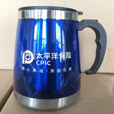 厂家批发大肚汽车杯500ml 广告促销礼品杯子 外塑内钢 可印制LOGO
