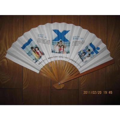 折扇纸扇8寸纸扇广告扇定制 纸扇工艺扇 3000起批发