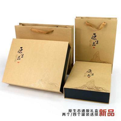 高档茶叶包装盒 通用茶叶盒 通用茶叶金属铁罐礼盒 茶包装可定制