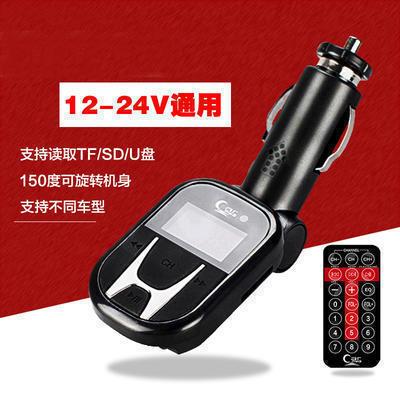 车载mp3播放器点烟器式插卡机U盘式音乐FM发射12V24V汽车用品