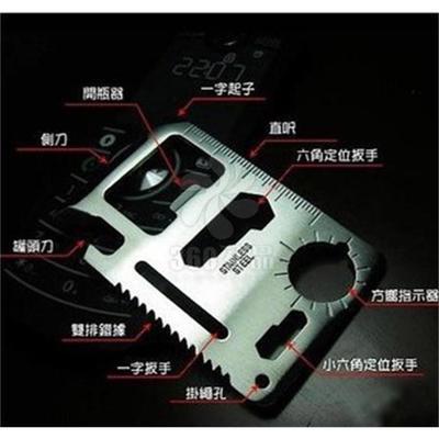 【厂家新款】 大号不锈钢多功能刀卡万能野营工具卡万能刀卡