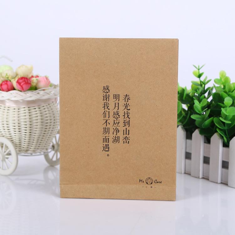 专业厂家生产定制黄牛皮纸档案袋 文件袋 档案袋印刷定做