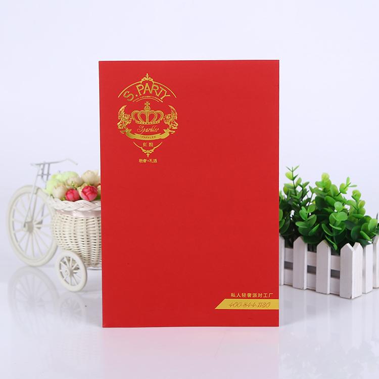 厂家定做 生产 红色 印刷 档案袋 文件袋 牛皮纸200G 档案袋