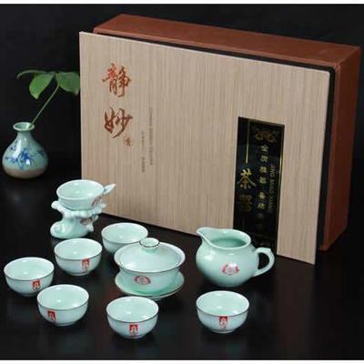 陶瓷茶具10头 青瓷(盖碗) 会议商务活动礼品