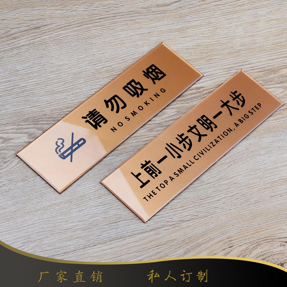 定做二维码标志牌 微信扫一扫手机付款提示标牌L桌牌 支付宝标识