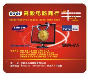 260*210*2mm定制彩色天然橡胶+布鼠标垫可印logo 以上为1万个报价