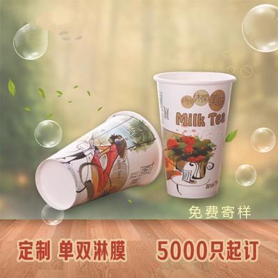 定做单双淋膜16盎司500ML加厚一次性奶茶杯批发现货 5000只起订