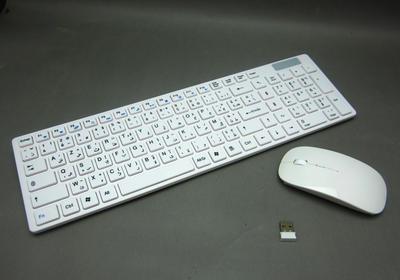 法文+阿拉伯文 2.4G无线键盘套装 巧克力按键 提供定制