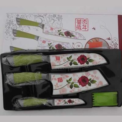 厨房刀具用品套装不锈钢刀具套装百年蔷薇刀具三件套(塑料柄)