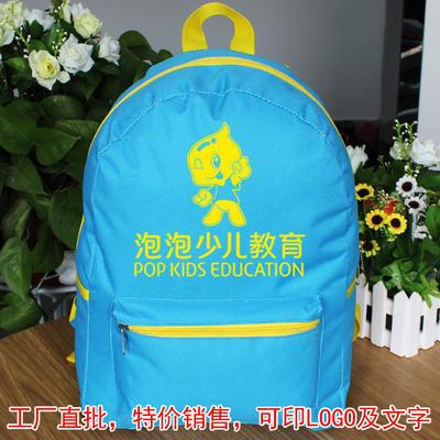 厂家订做韩版双肩书包 幼儿园儿童书包批发 小学生书包印字印制LOGO