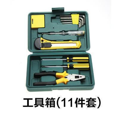车载维修工具包汽车应急工具箱组合套装汽车用品备用工具定制LOGO