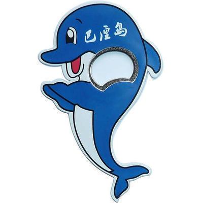 海豚塑料啤酒开瓶器 厂家直销批发简约实用啤酒起子 可定制logo