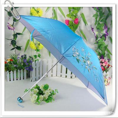 鑫叶8片4折广告伞 晴雨伞销售订制 防紫外线太阳伞 折叠伞 印字伞