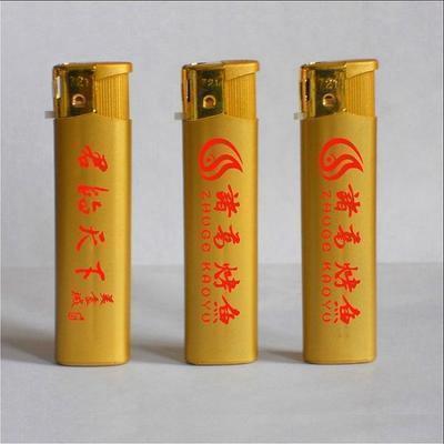 塑料高档金色一次性广告打火机定做打火机批发定做厂家【千支价】