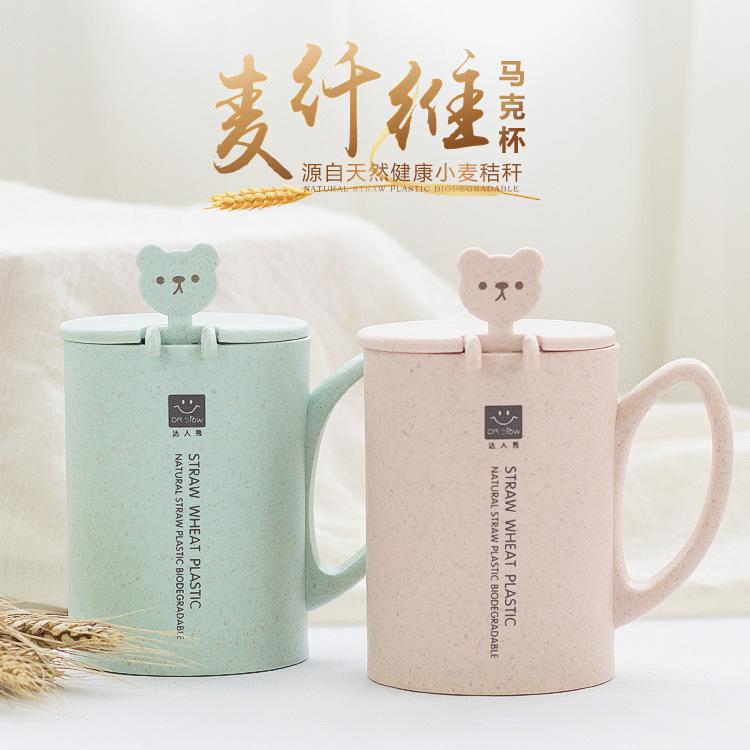 天然小麦秸秆杯 单层麦香杯 环保麦纤维漱口杯 办公马克杯