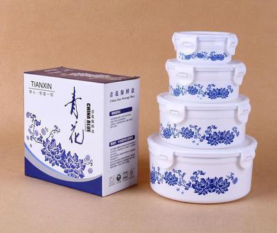 厂家直销圆形密封果蔬保鲜收纳盒 零食防潮盒大容量食品收纳盒