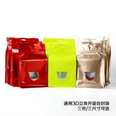 3D立体开窗彩色茶叶袋自封袋 食品袋茶叶包装 定制批发
