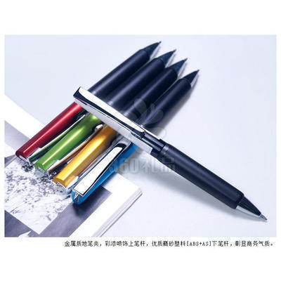 厂家直销办公文具混批 新款创意笔 金属笔夹 广告笔定制logoo