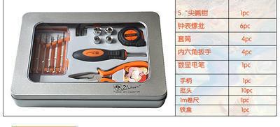 多功能家用工具套装-特29合1珍藏版工具