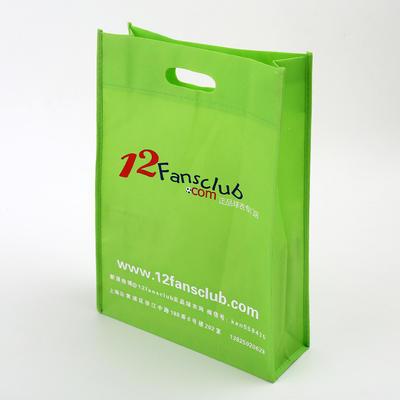 有侧有底打孔袋订做 平口袋环保袋定制 空白袋子可印LOGO