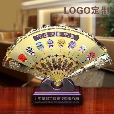 定制 高端商务礼品定制LOGO公司礼品活动会议奖品展会纪念品送客户实用