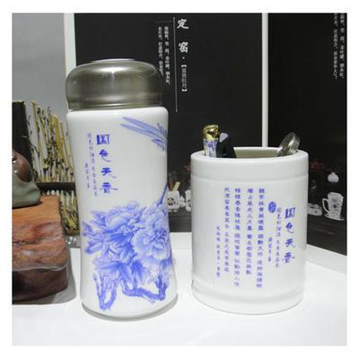 青花时尚笔筒两套套装 商务礼品 陶瓷养生保温杯 可印制logo