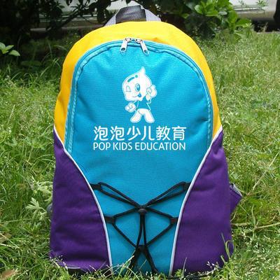 厂家批发双肩书包 学生书包辅导培训班定制做 儿童书包背包印字logo