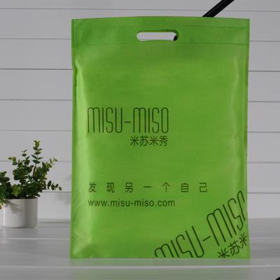 创意无纺布购物袋折叠袋 平口无纺布袋批发 广告手提礼品包装袋印刷logo