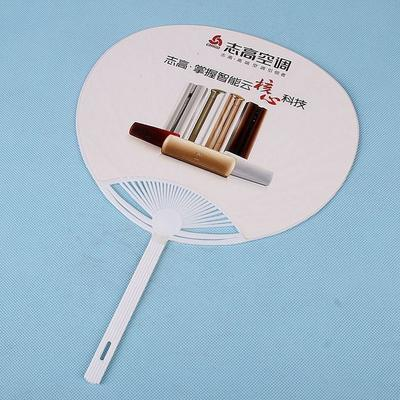 广告扇生产厂家直销定做 广告扇子定制pp扇子批发 制作各种形状的广告扇子