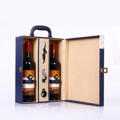 地图纹红酒盒双支皮盒红酒盒子礼盒包装盒批发双支装皮盒礼品